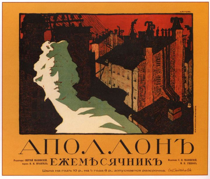 """""""Apollo"""". Monthly Magazine - Soviet Art"""