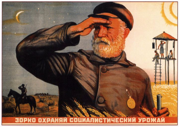 Be on alert when on guard over the s - Soviet Art