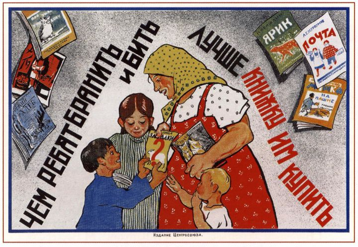 Do not scold or beat your children. - Soviet Art
