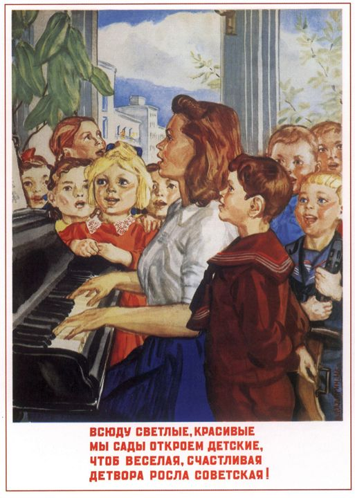 Nice and light kindergartens shall w - Soviet Art