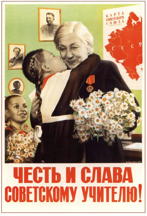 Honor and glory to a Soviet teacher! - Soviet Art