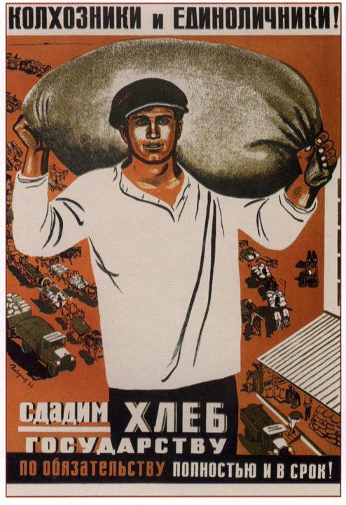 Kolkhozniks and individual peasants! - Soviet Art