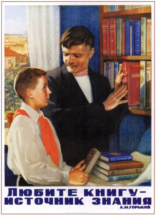 Love books, they are source of knowl - Soviet Art