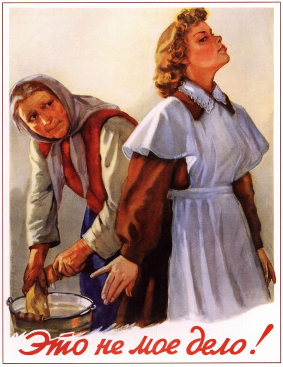 This is not my profession! - Soviet Art