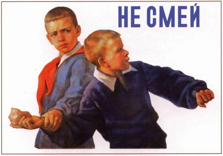 Don't you dare - Soviet Art