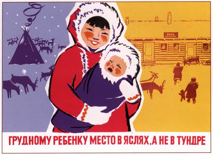 The right place for an infant is at - Soviet Art