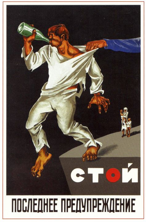 Stop. Last Warning. - Soviet Art