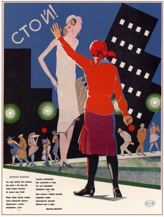 Stop night life! - Soviet Art