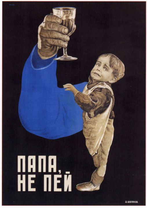 Father, don't drink - Soviet Art