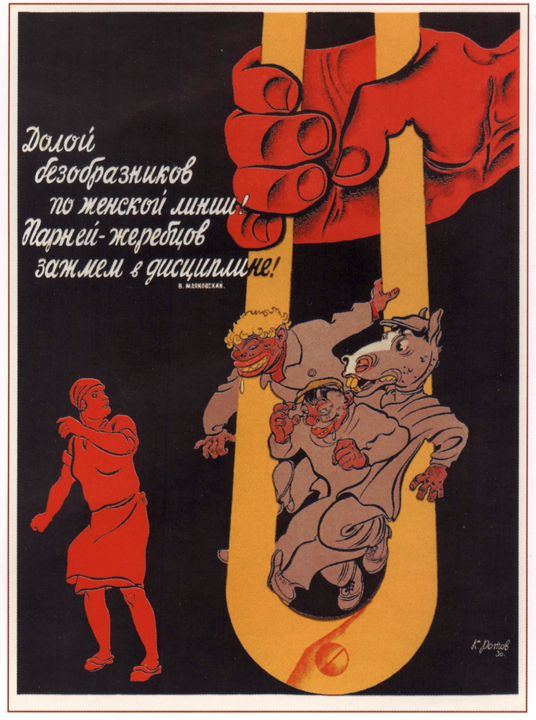 Stop male promiscuity addressed to w - Soviet Art