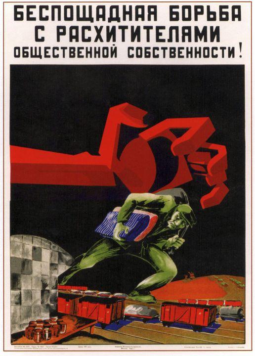 No mercy to peculators of public pro - Soviet Art