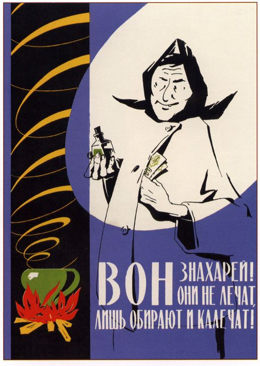 Quack doctors, out! They do not cure - Soviet Art