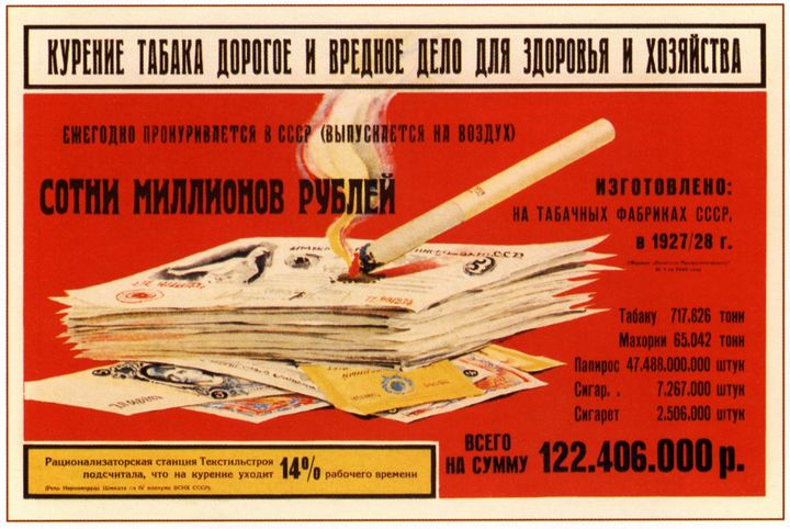 Tobacco smoking is expensive and har - Soviet Art