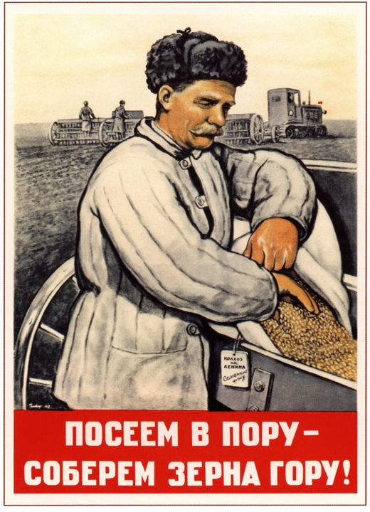 If up to sowing terms we keep-a pret - Soviet Art