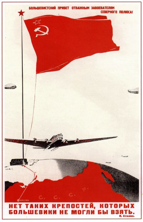 There is no barrier that Bolsheviks - Soviet Art