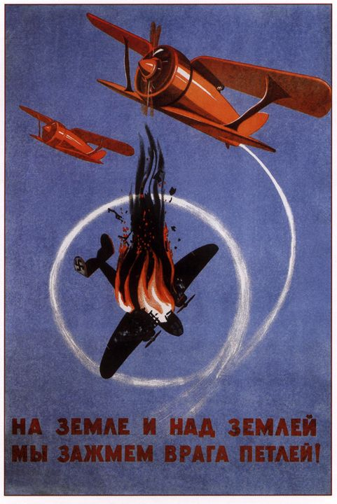 On the ground and the above ground w - Soviet Art