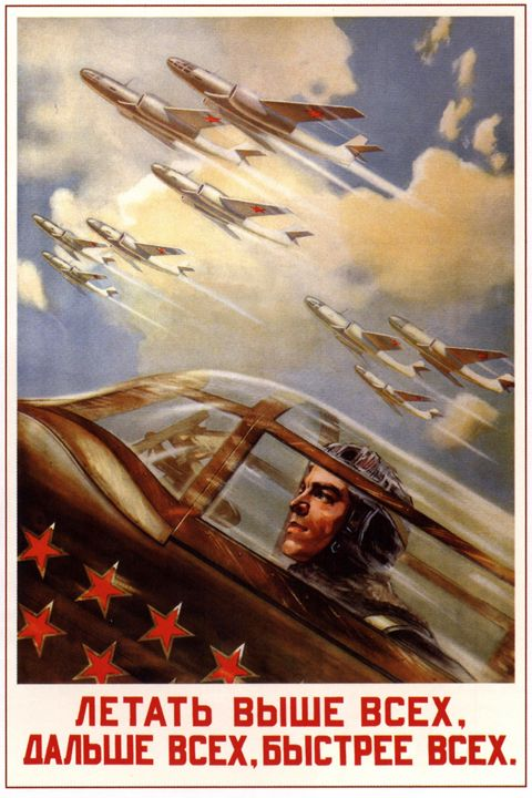 To fly above all, beyond all, faster - Soviet Art