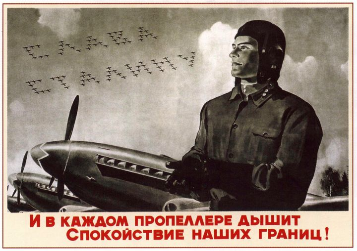 And every propeller is breathing the - Soviet Art