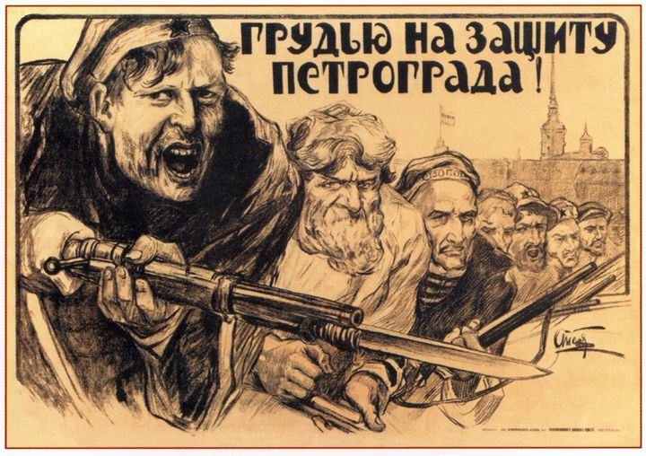 Everything to defend Petrograd! - Soviet Art