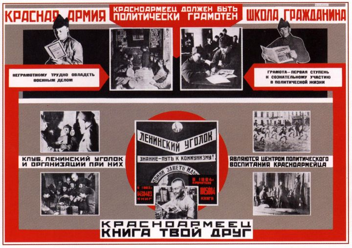 Red Army is a School for every citiz - Soviet Art