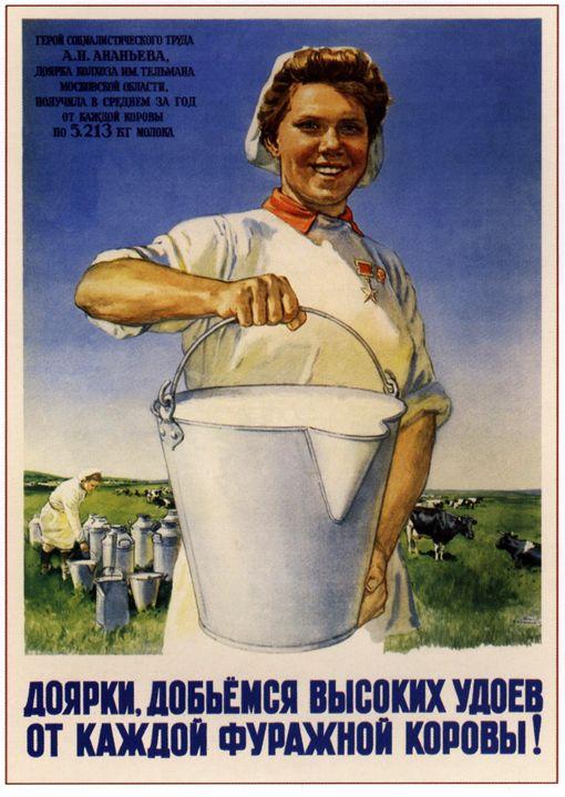 Milkmaid, let's achieve rich yield o - Soviet Art