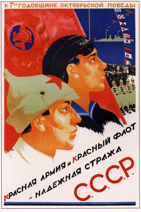 Red Army and Red Navy are reliable g - Soviet Art
