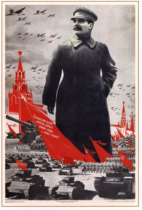 Stalin's spirit makes our army and c - Soviet Art