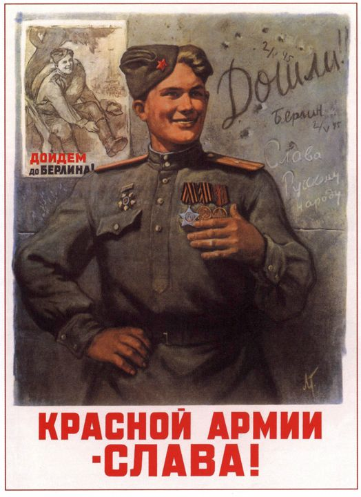Glory to the Red Army! - Soviet Art