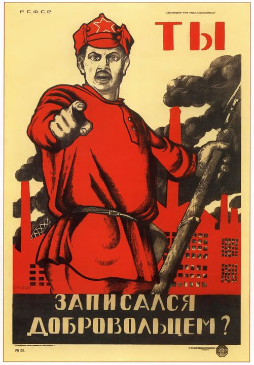 Have you enrolled as a volunteer? - Soviet Art