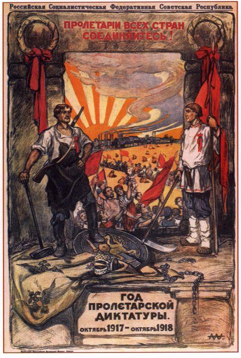 Year of the proletarian dictatorship - Soviet Art