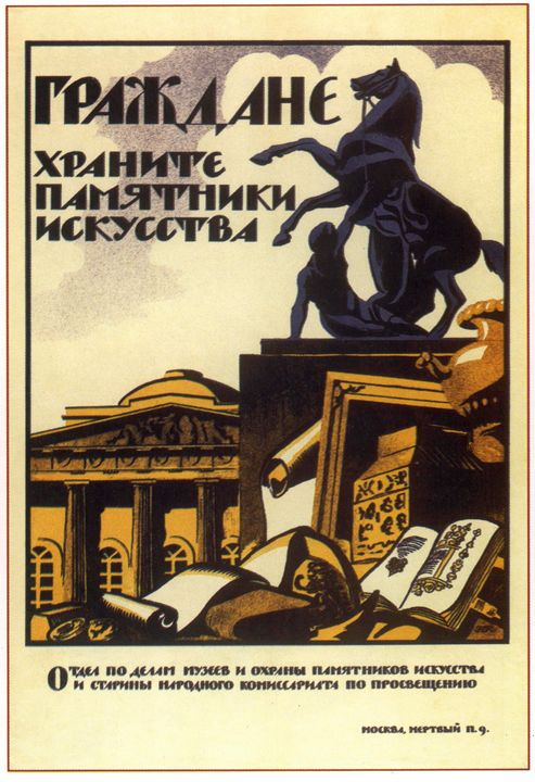 Comrades, preserve works of art - Soviet Art
