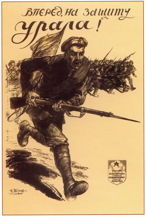 Forward to defend Urals! - Soviet Art