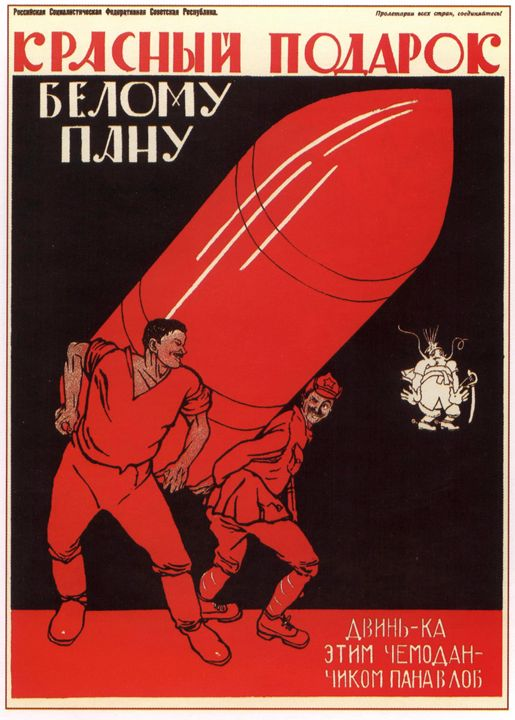 A Red Present to a White Master - Soviet Art