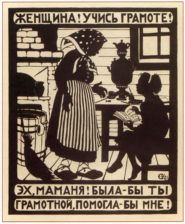 Woman! Learn to read and write! - Soviet Art