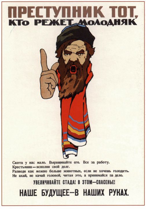 A criminal, he who slaughters cubs! - Soviet Art