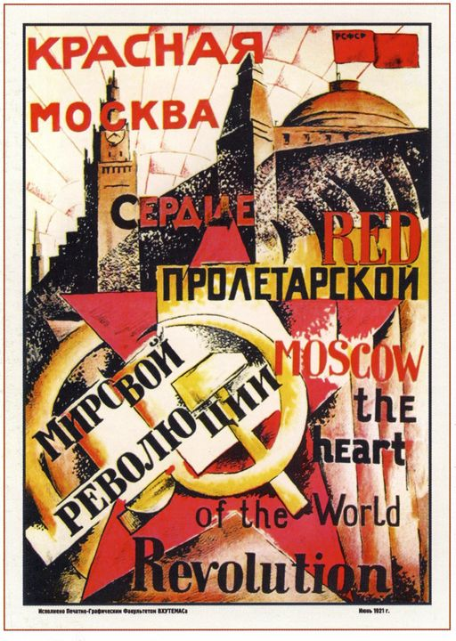 Red Moscow is the heart of the prole - Soviet Art