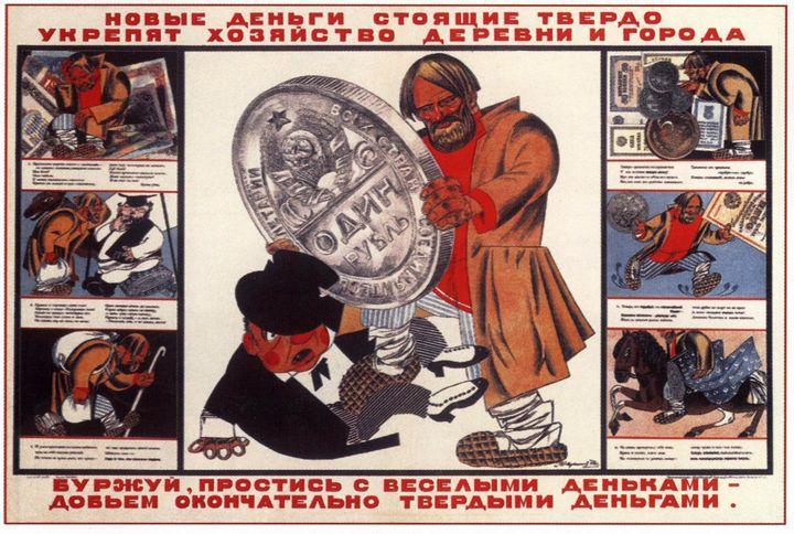 New money are standing firm, will st - Soviet Art