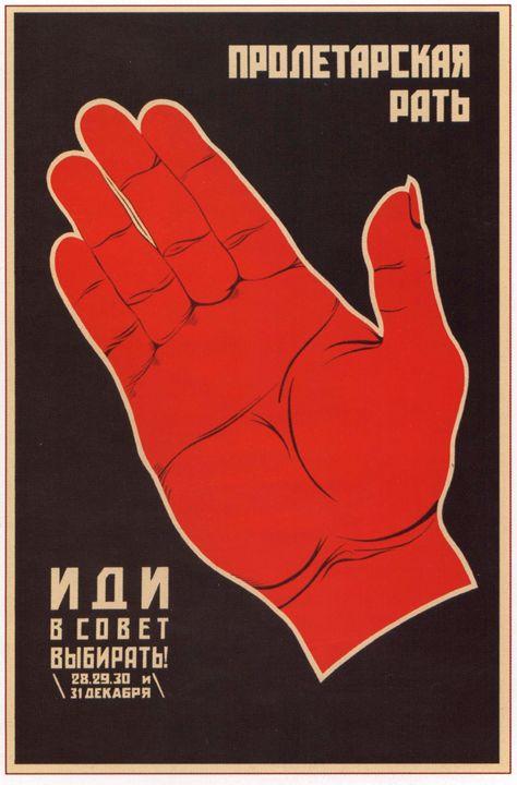 Proletarian people, participate in S - Soviet Art