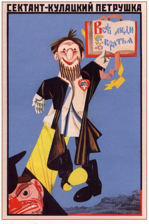 Sectarian is Kulak's marionette - Soviet Art