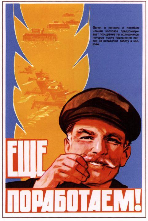 Let's work some more! - Soviet Art