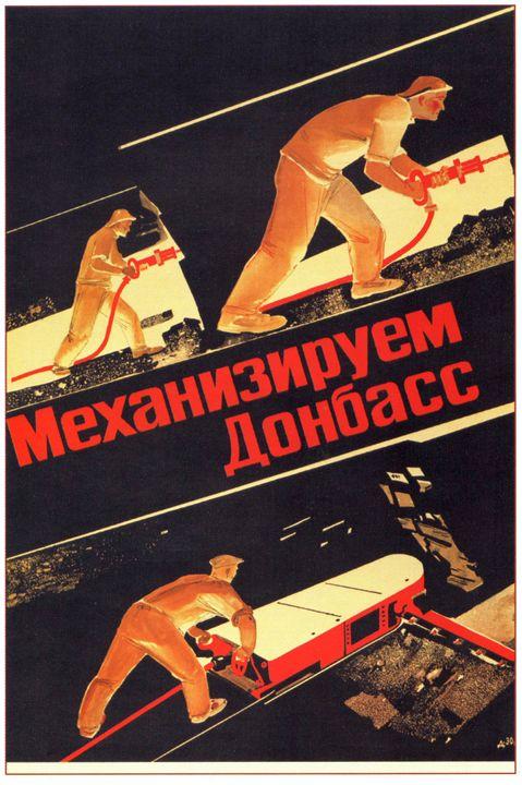 Mechanize Donbass - Soviet Art