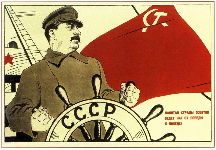 The captain of the Soviet Union lead - Soviet Art