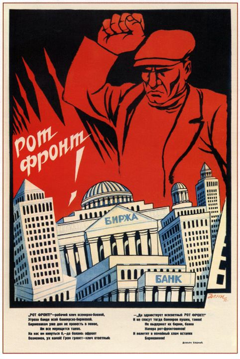 Rot Front (Red Front)! - Soviet Art