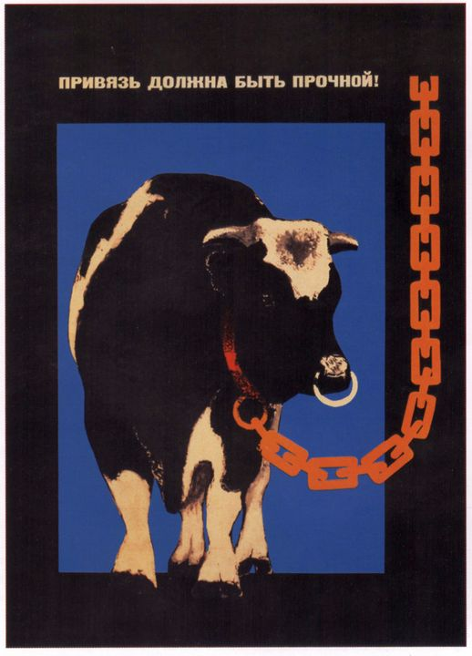 A leash must be strong! - Soviet Art
