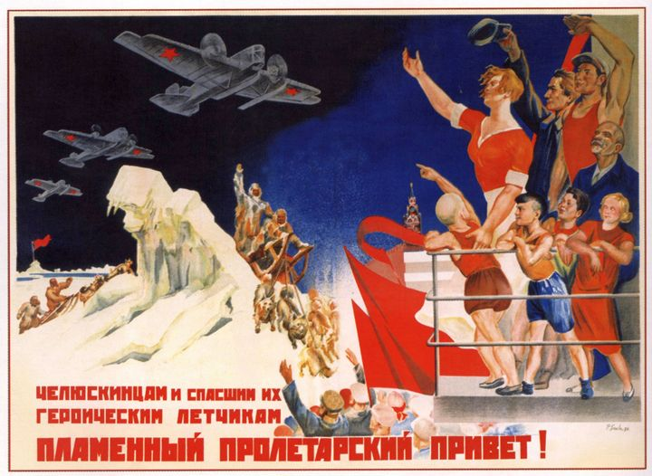 Fiery proletarian greetings to Chely - Soviet Art