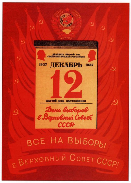 Everyone has to participate in elect - Soviet Art