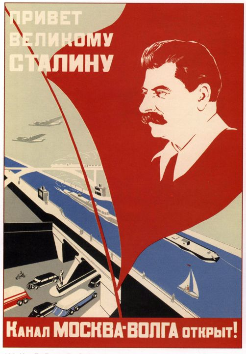 Moscow-Volga Canal is open! - Soviet Art