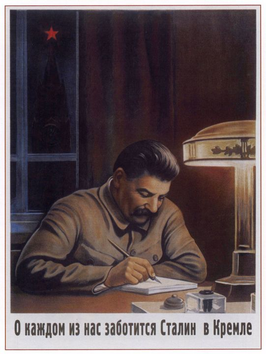 Stalin at the Kremlin takes care of - Soviet Art