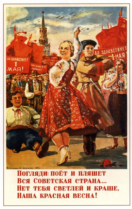 Look, sings and dances the entire So - Soviet Art