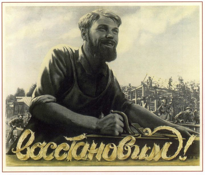 Let's Restore the Country! - Soviet Art